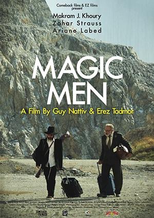 magic-men-movie-poster