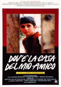 2222006102954_dove_la_casa_del_mio_amico_poster_pop_up