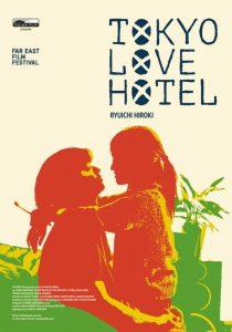 tokyo-love-hotel-locandina